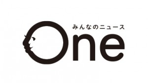 news_one