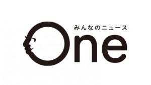 news_one